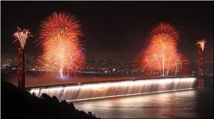 Gold fireworks 2