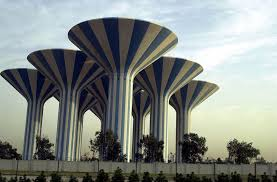 Kuwaiti Water Tower